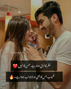 Urdu Poetry 2 Lines, Cute Couple Drawings, Cute Love Lines, Edit Photos, Poetry Feelings, Cute Girl Poses, Heartfelt Quotes, English Words, Urdu Quotes