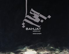 "Check out new work on my @Behance portfolio: ""Bahjat"" http://be.net/gallery/31489305/Bahjat"