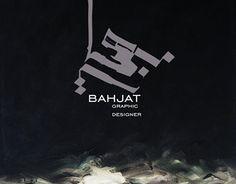 "Check out new work on my @Behance portfolio: ""Bahjat"" http://be.net/gallery/31489305/Bahjat"
