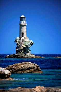 The Lighthouse....amazing how time has eaten away at the rock.