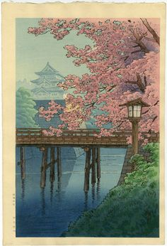 Ito Yuhan Japanese Woodblock Print Castle Spring Cherry Blossoms 1930s | eBay