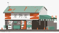 Japan - Editorial illustrations on Behance