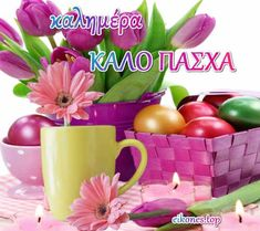 Good Morning Good Night, Easter, Mugs, Tableware, Photograph, Photography, Dinnerware, Easter Activities, Tumblers