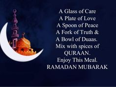 Ramadan Mubarak SMS In English For WhatsApp:- Assalamu Alaikum Other folks, because of all of you. First, I truely like to pray all of you a very Ramadan Mubarak SMS. Beautiful Islamic Quotes, Islamic Inspirational Quotes, Beautiful Dua, Ramadan Wishes In English, Ramadan Wishes Messages, Eid Ul Fitr Quotes, Soul Of Light, Ramzan Wishes, Ramadan Start