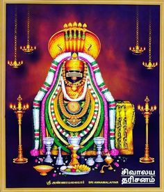 Lord Shiva Hd Images, Ganesh Images, Lord Ganesha Paintings, Lord Shiva Painting, Shiva Linga, Shiva Shakti, Lord Shiva Sketch, Shiva Photos, Lord Balaji