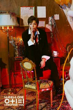 Daniel Wanna One I promise you K Pop, Daniel K, Guan Lin, Thing 1, I Promise You, Kim Jaehwan, Ha Sungwoon, Produce 101, Seong