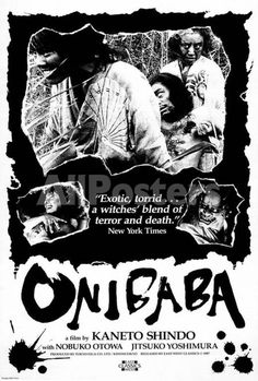 Onibaba Movies Poster - 69 x 102 cm