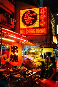 China Town, KL, Malaysia