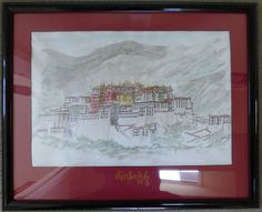 "Potala Palace, Lhasa, Tibet. In frame with Tibetan mantra, ""Om Mani Padme Hum"" lettering on matte. By Thomas Hoehn, watercolor painted from a personal photograph."