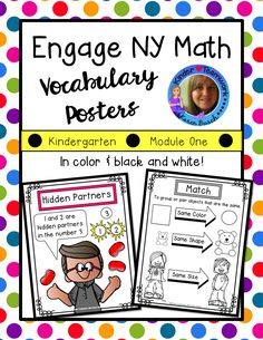 Common Core Math Vocabulary Posters for Kindergarten. Supports Engage New York and Eureka Math module 1.