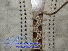 Подільська розшивка - вигляд готового змережування Hardanger Embroidery, Folk Embroidery, Learn Embroidery, Embroidery Stitches, Embroidery Patterns, Machine Embroidery, Drawn Thread, Types Of Embroidery, Satin Stitch
