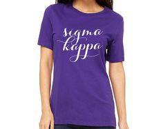 Script Tee // ΣΚ // SK // Sigma Kappa // Choose by UptownGreek