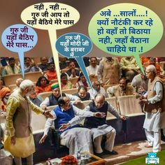 From breaking news and entertainment to sports and politics, get the full story with all the live commentary. Funny Jokes In Hindi, Funny Picture Jokes, Sarcastic Quotes, Funny Quotes, Life Quotes, Funny Images, Funny Pictures, Funny Blogs, Desi Quotes