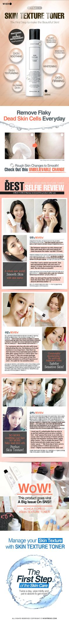 [CHICA Y CHICO] SKIN TEXTURE TONER / Remove flaky dead skin cells everyday.