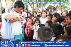 សកម្មភាពរបស់អង្គការស៊ីប៊ីអិនកម្ពុជា(CBN Cambodia) នឹងបុគ្គលិកស្ម័គ្រចិត្តបានចុះអប់រំសុខភាពមាត់ធ្មេញដល់កុមារនៅក្នុងសហគមន៍ក្នុង ខេត្ត កំពង់ឆ្នាំង ថ្ងៃទី ១៥ ខែ សីហា ឆ្នាំ ២០១៦ នៅភូមិកោះកែវ ឃុំស្វាយជ្រំ ស្រុករលាប្អៀរ។ តោះចូលរួមចំណែកអភិវឌ្ឍន៌ដល់សហគមន៏យើងទាំងអស់គ្នា! លេខទូរស័ព្ទ: 023 223 489 www.cbncambodia.com twitter.com/cbncambo www.pinterest.com/cbncambo www.instagram.com/cbncambo