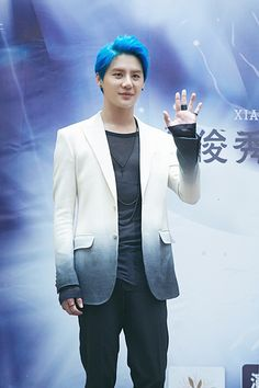 Xia Junsu Baby in Shanghai Press Conference for Asia Tour ❤️ JYJ Hearts