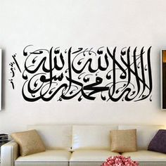 Free Shipping  High quality Carved(not print) wall decor decals home stickers art PVC vinyl Islam islamic Y-75 US $12.00