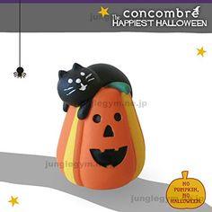 Amazon.co.jp: デコレ(decole)コンコンブル/concombre ハロウィンかぼちゃでだらだら:黒猫: ホーム&キッチン