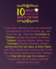 Last 10 Days of Dhul Hijjah