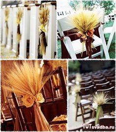 колоски свадьба ern wedding