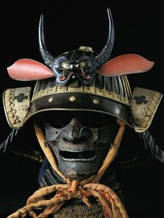 Samurai Mask.  Very cool.  An amazing culture.