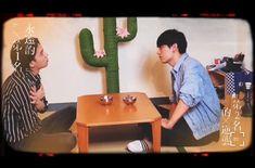 Drama Taiwan, Love Fight, Love Spells, Spelling, Games