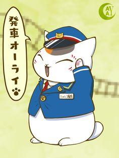 Magic For Kids, Natsume Yuujinchou, Neko, Donald Duck, Disney Characters, Fictional Characters, Jokes, Cats, Anime