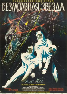 Russian one sheet for SILENT STAR akaFIRST SPACESHIP ON VENUS... Movie Poster of the Day