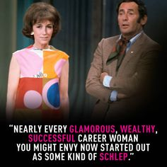 10 Essential Quotes From Helen Gurley Brown