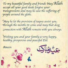 91 best eid mubarak and ramadan greetings messages wishes and eid eid mubarak to u all m4hsunfo