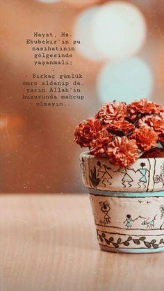 Allah Islam, Islamic Art, Book Quotes, Cool Words, Tumblr, Ss, Drink, Food, Amigurumi