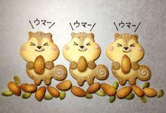 we love nuts!