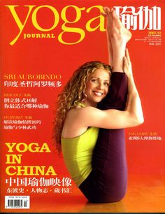 yoga journal seane corne