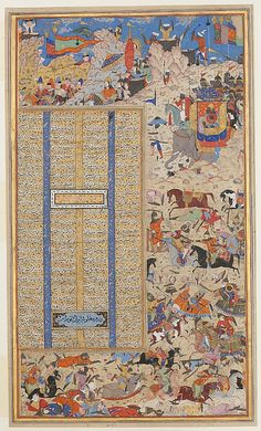 """Battle Between Iranians and Turanians"", Folio from a Shahnama (Book of Kings) Muhammad al-Qivam al-Shirazi (active ca. 1560s)"