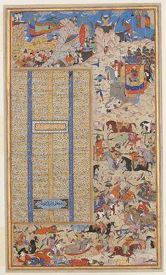 """Battle Between Iranians and Turanians"", Folio from a Shahnama (Book of Kings) Muhammad al-Qivam al-Shirazi (active ca. 1560s)"