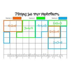 Ιδέες για δασκάλους:Τέτρις με την πρόσθεση και την αφαίρεση Math Games, Math Activities, Maths, Kids Education, First Grade, Mathematics, Periodic Table, Cool Stuff, Learning