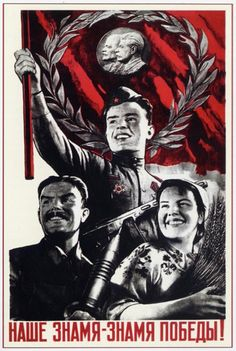 Our banner, the banner of Victory ! 1945