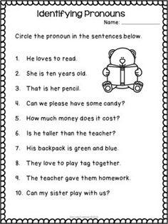 Pronouns Worksheets by The Teaching Rabbit   Teachers Pay Teachers