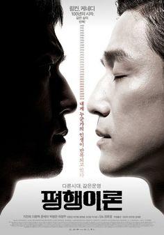 2010 Parallel Life (Pyeong-haeng-i-ron). IMDb: 6.1 http://www.imdb.com/title/tt1533085/?ref_=fn_al_tt_1