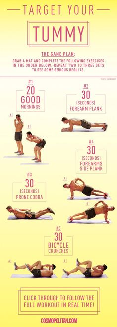 Morning fitness routine