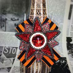 #орденславы и #георгиевскаяленточка подарок для любимой бабушки к великому празднику #деньпобеды #вов #9мая #победаоднанавсех #handmade_ru_jewellery #брошьручнойработы #handmade #lavkacraft