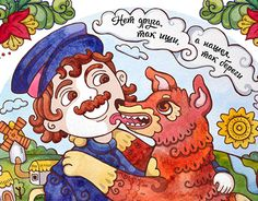 """Check out new work on my @Behance portfolio: """" Russian proverbs, illustration for souvenirs"""" http://be.net/gallery/33098709/-Russian-proverbs-illustration-for-souvenirs"""