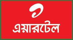 airtel_Bangla_ Company Logo, Logos, Places, Logo, Lugares