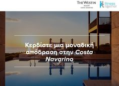 Κερδίστε ένα Σαββατοκύριακο στο The Westin Resort Costa Navarino! - https://www.saveandwin.gr/diagonismoi-sw/kerdiste-ena-savvatokyriako-sto-the-westin-resort-costa-navarino/