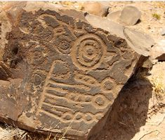 Past Life, Sacred Geometry, Rock Art, Archaeology, Civilization, Aztec, Mexico, Stone, Painting