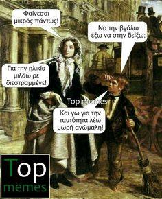 Top Memes, Funny Memes, Jokes, Ancient Memes, Greek Memes, Funny Stories, Beach Photography, Funny Photos, Folk