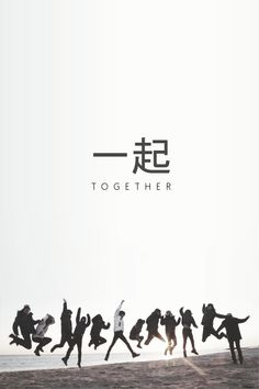 EXO | via Tumblr | We Heart It