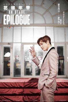 V BTS Epilogue