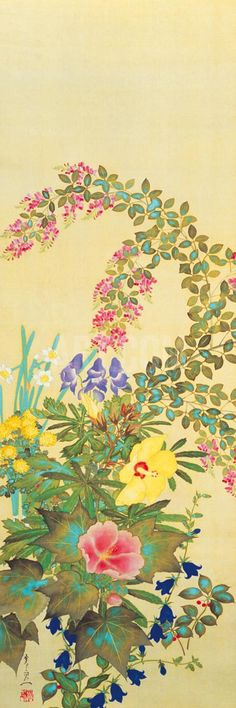 Flowers and Grasses I Art Print by Suzuki Kiitsu at Art.co.uk