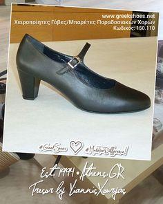 Folklore, Character Shoes, Dance Shoes, Footwear, Traditional, Fashion, Dancing Shoes, Moda, Shoe